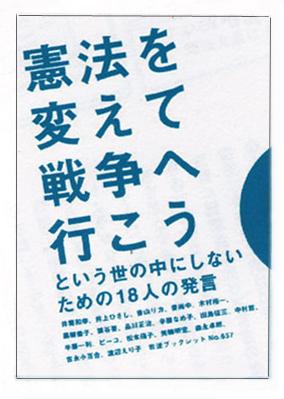 ブログ用前田さん広告.jpg