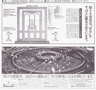 原発1.jpg