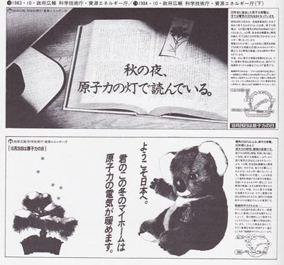 原発2.jpg