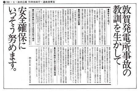 原発5.jpg