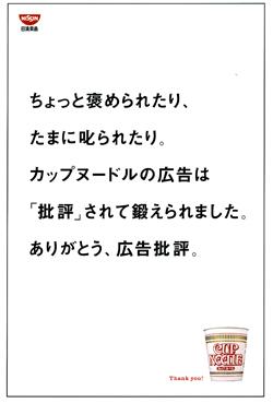 1広告3.jpg