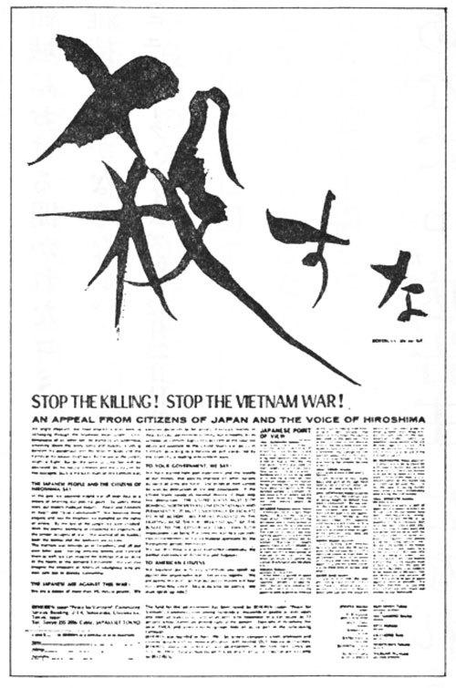 どうする、意見広告:天野祐吉の...